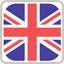 Fabrication anglaise